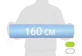 160 cм шириной