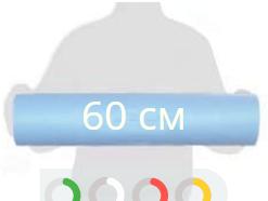 60 см шириной