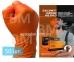 N | Перчатки L нитриловые  оранжевые Ideall Grip+ Orange (50 шт.), Mercator Medical 0