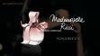 Mademoiselle Ricci, Nina Ricci (10 г), Solid Perfume, твердые духи 0