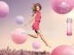Touch of Pink, Lacoste (10 г) solid perfume | Тач оф Пинк, Лакосте, твердые духи 0