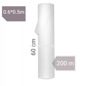 Простыни одноразовые Standart, белые 0,6*200 м (15 г/м2) спанбонд | отрывные - шаг 50 см (400 шт.)