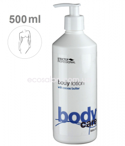 SP | Лосьон для тела с маслом какао (500 мл) | BODY LOTION with cacao butter