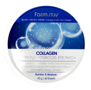 Патчи гидрогелевые FARM STAY для век на основе коллагена   FarmStay Collagen Waterfull Hydrogel Eye Patch