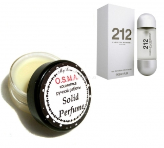 212 Sexy, Carolina Herrera (10 г), Solid Perfume, твердые духи