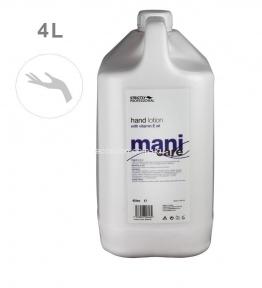 Крем для рук с витамином Е (4 л), HAND LOTION WITH VITAMIN E OIL