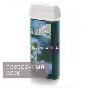 Воск теплый в картридже ItalWax, АЗУЛЕН (100 мл), прозрачный