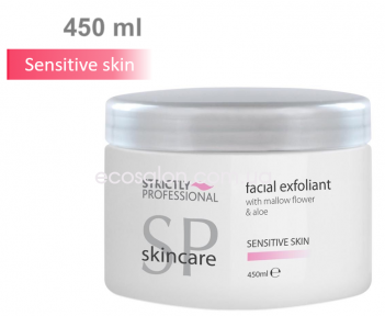 SP Skin | Эксфолиант для чувствительной кожи с алоэ и цветком мальвы (450 мл) | FACIAL EXFOLIANT SENSITIVE SKIN