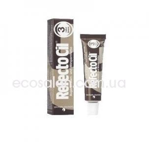 Краска для бровей и ресниц Refectocil №3, натурально-коричневая