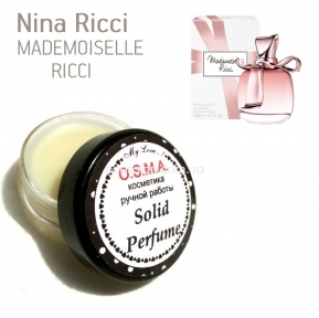 Mademoiselle Ricci, Nina Ricci (10 г), Solid Perfume, твердые духи