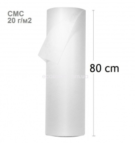 Простыни одноразовые 0,8*500 м, СМС (20 г/м2), белый