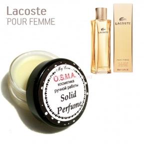 Pour femme, Lacoste (10 г), Solid Perfume, твердые духи