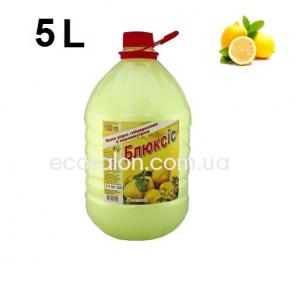 Мыло жидкое 5 л, Блюксис, лимон