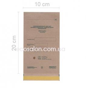 Крафт-пакеты для стерилизации 100*200, (100 шт.)