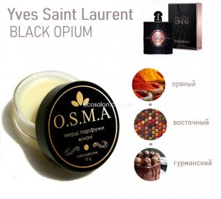 Black Opium, Y.S.L. (10 г) solid perfume | Блэк Опиум, Ив Сен Лоран твердый парфюм