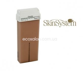 Воск теплый в картридже SkinSystem, Шоколадный (100 мл), диоксид титана