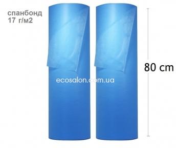 Простыни одноразовые оптом 0,8*500 м, спанбонд (17 г/м2), голубой, 2 рулона