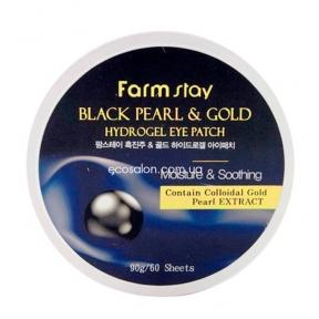 Патчи гидрогелевые FARM STAY для век с золотом и черным жемчугом | Black Pearl & Gold Hydrogel Eye Patch