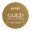 Патчи гидрогелевые PETITFEE для век с содержанием частиц 24-каратного золота | Petitfee Gold Hydrogel Eye Patch